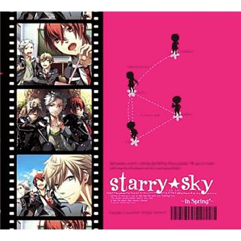 Starry☆Sky シリーズ